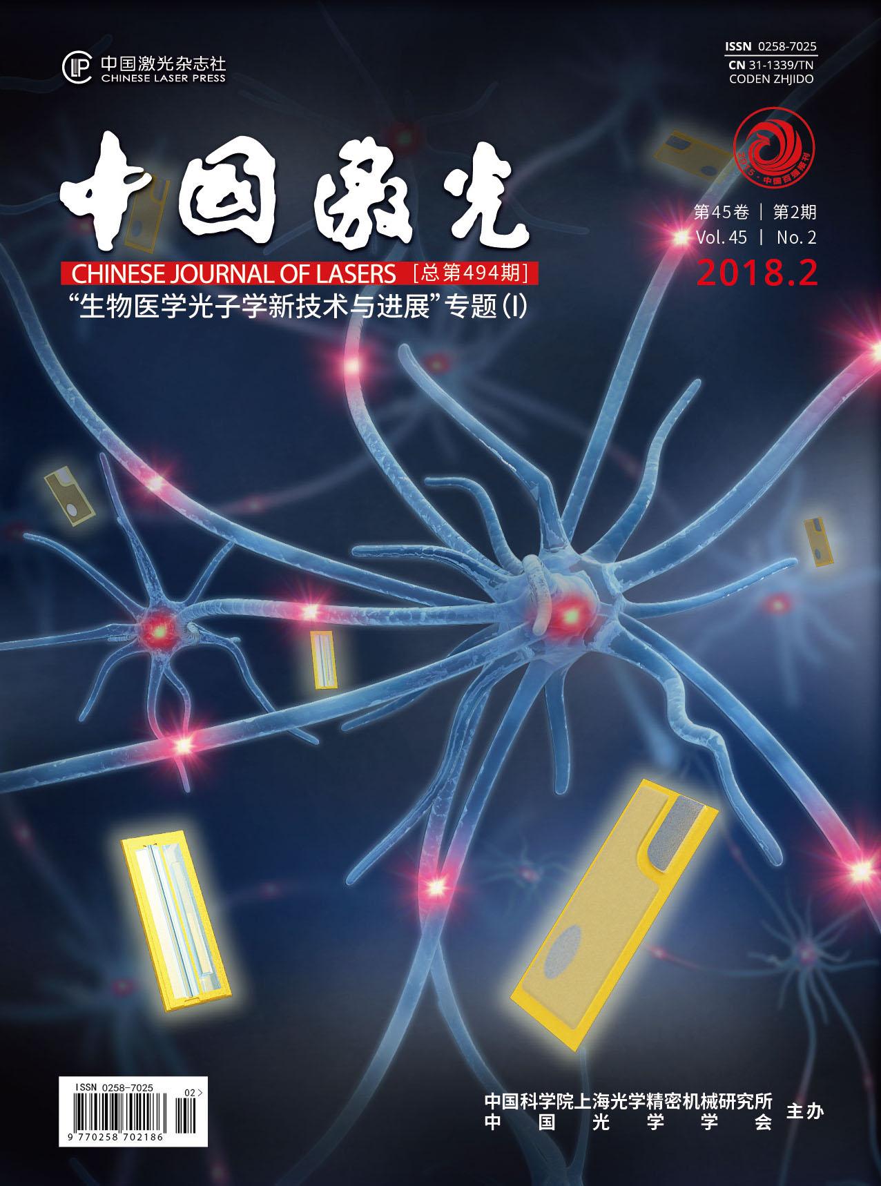 Xing Sheng Research Group